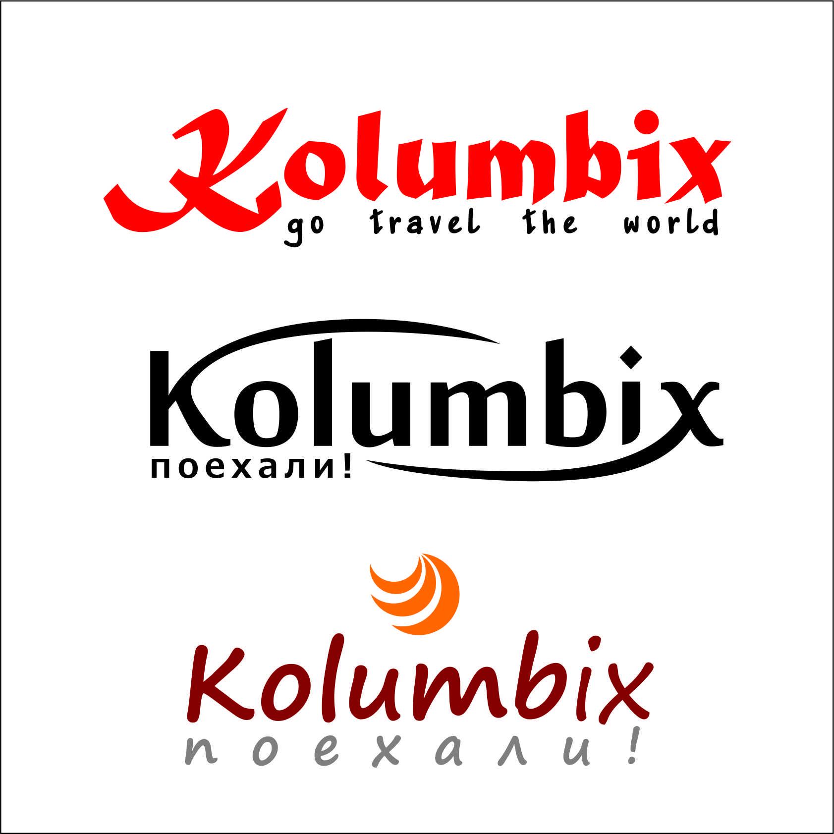 Создание логотипа для туристической фирмы Kolumbix фото f_4fb39b8784b36.jpg