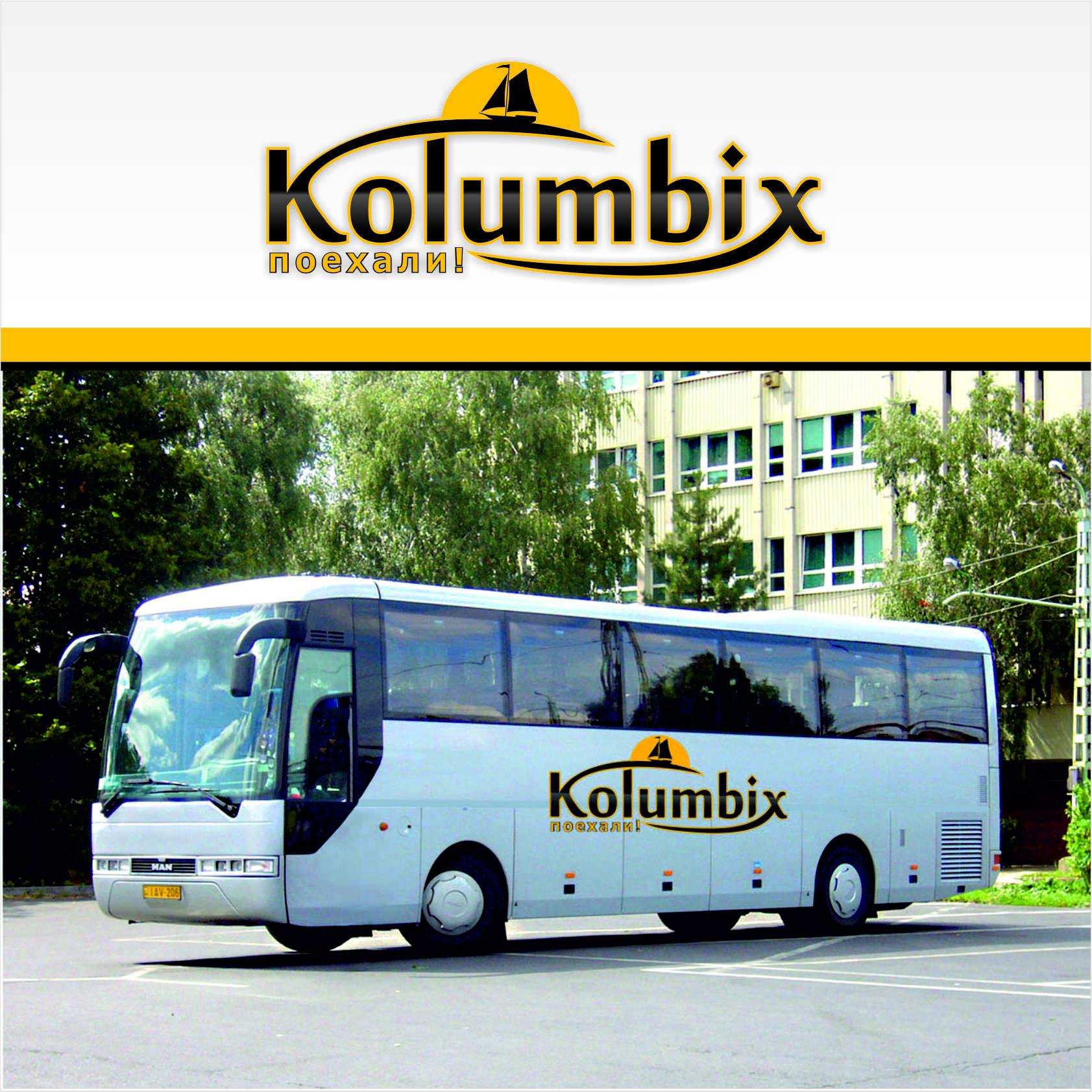 Создание логотипа для туристической фирмы Kolumbix фото f_4fb48e0137859.jpg