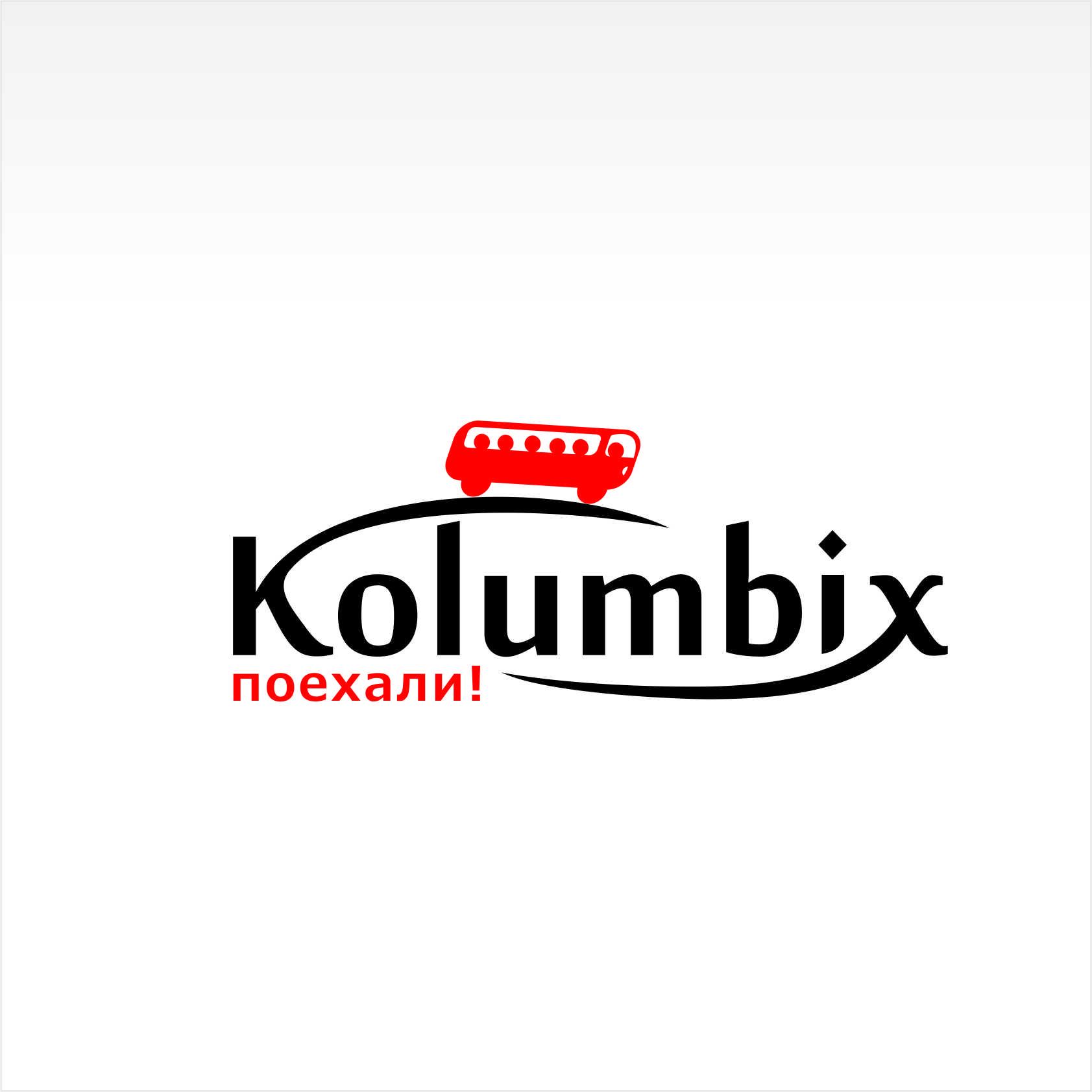 Создание логотипа для туристической фирмы Kolumbix фото f_4fb630cb51564.jpg