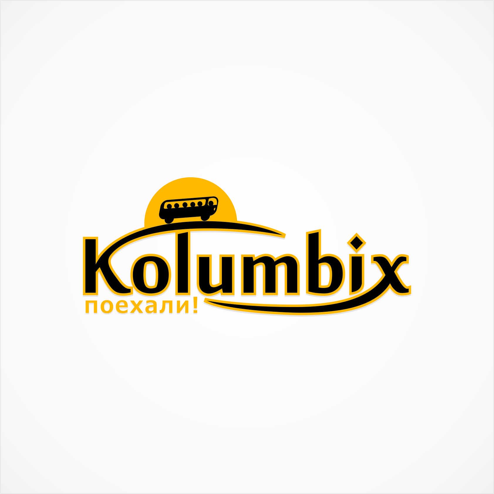 Создание логотипа для туристической фирмы Kolumbix фото f_4fb632914a2b4.jpg