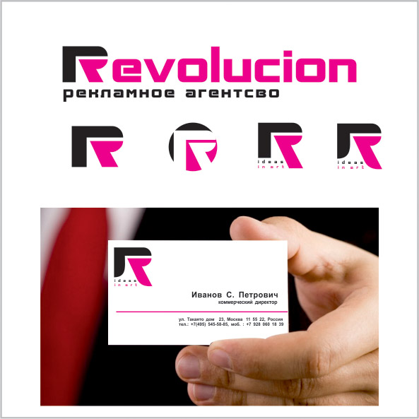 Разработка логотипа и фир. стиля агенству Revolución фото f_4fb89a1a98a04.jpg