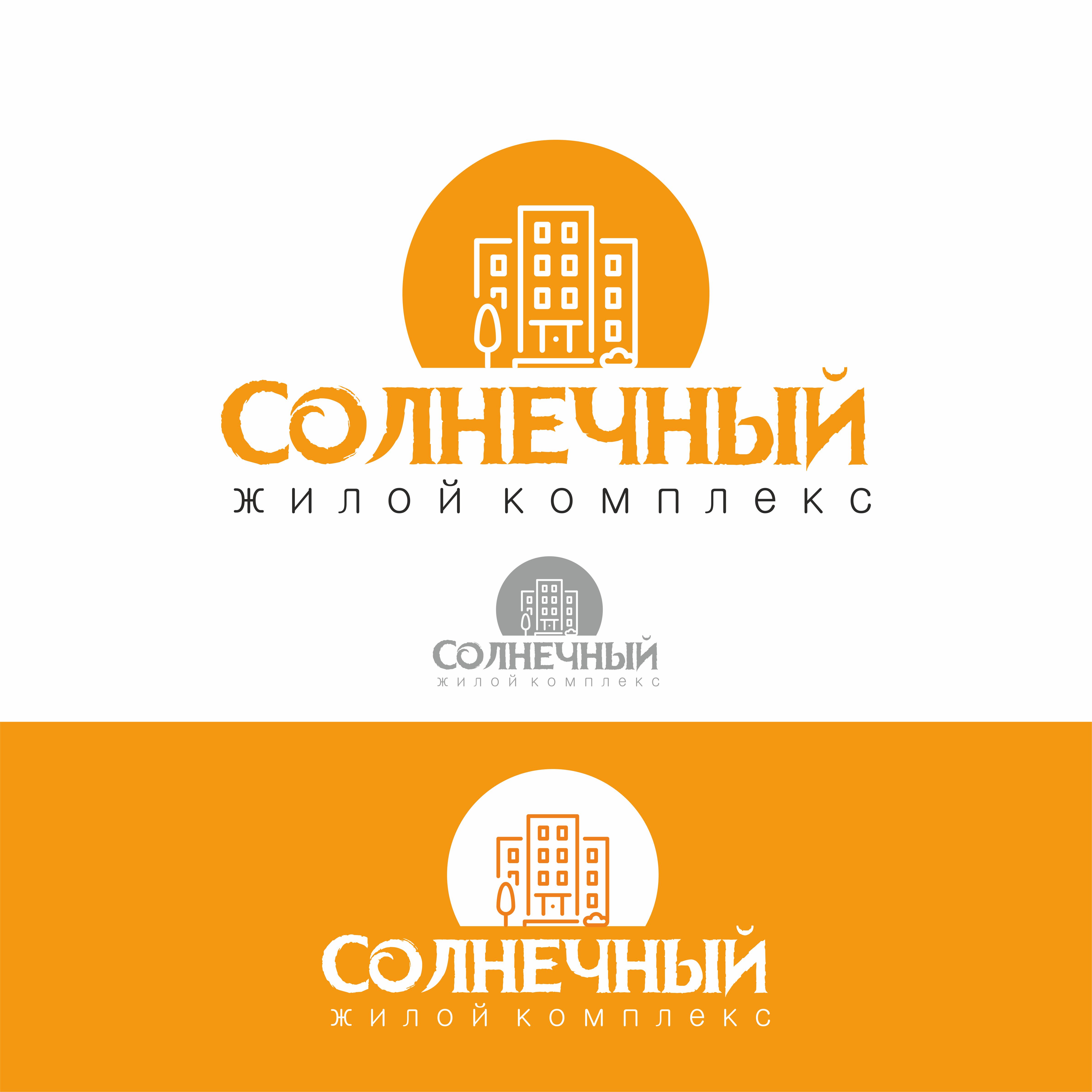 Разработка логотипа и фирменный стиль фото f_5765970db6959f4e.png