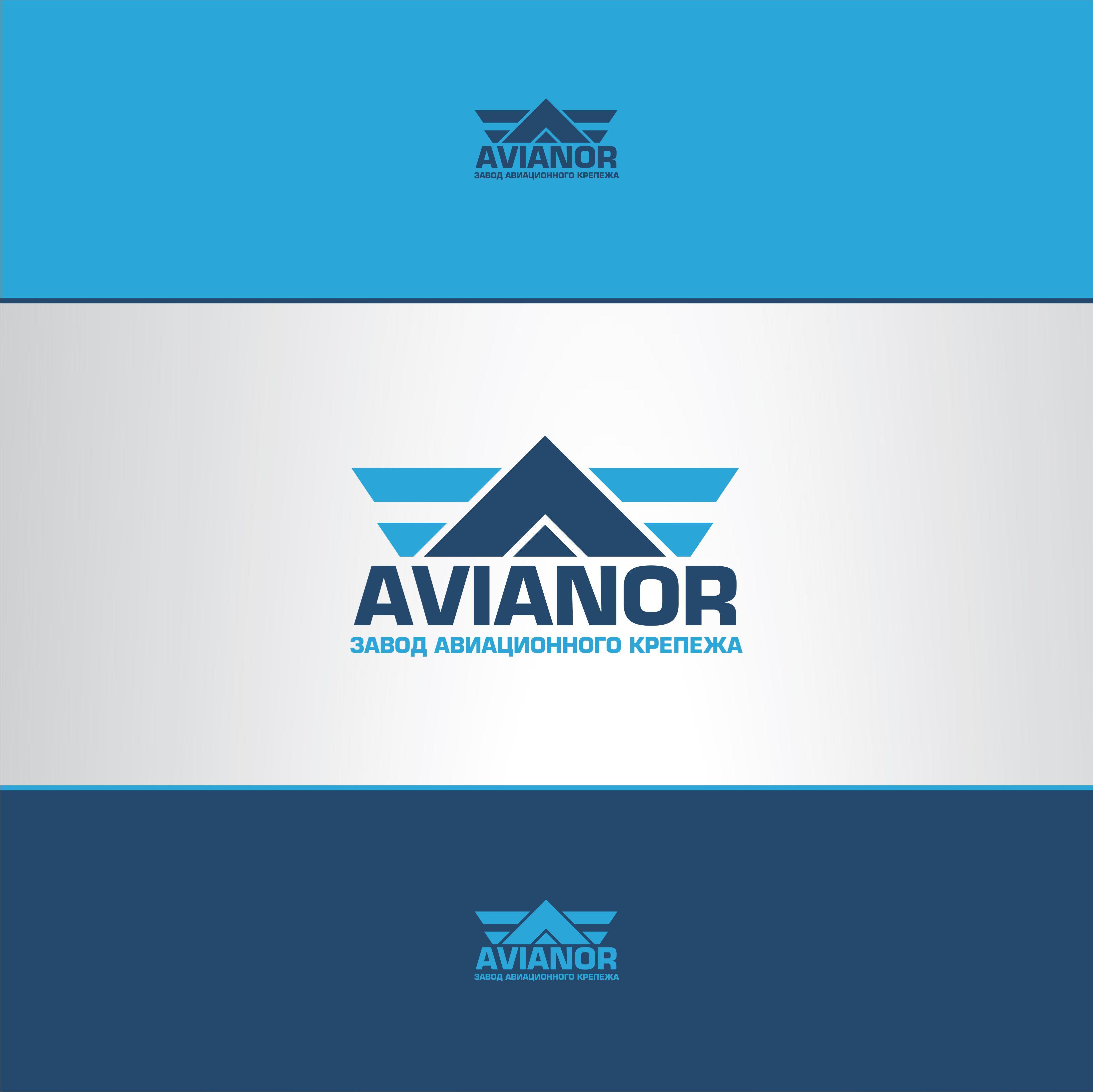 Нужен логотип и фирменный стиль для завода фото f_6035293313382f18.jpg
