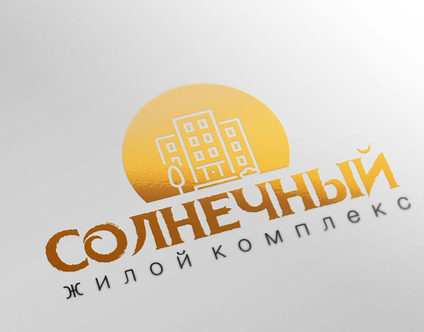 Разработка логотипа и фирменный стиль фото f_6605970da8d520c9.jpg