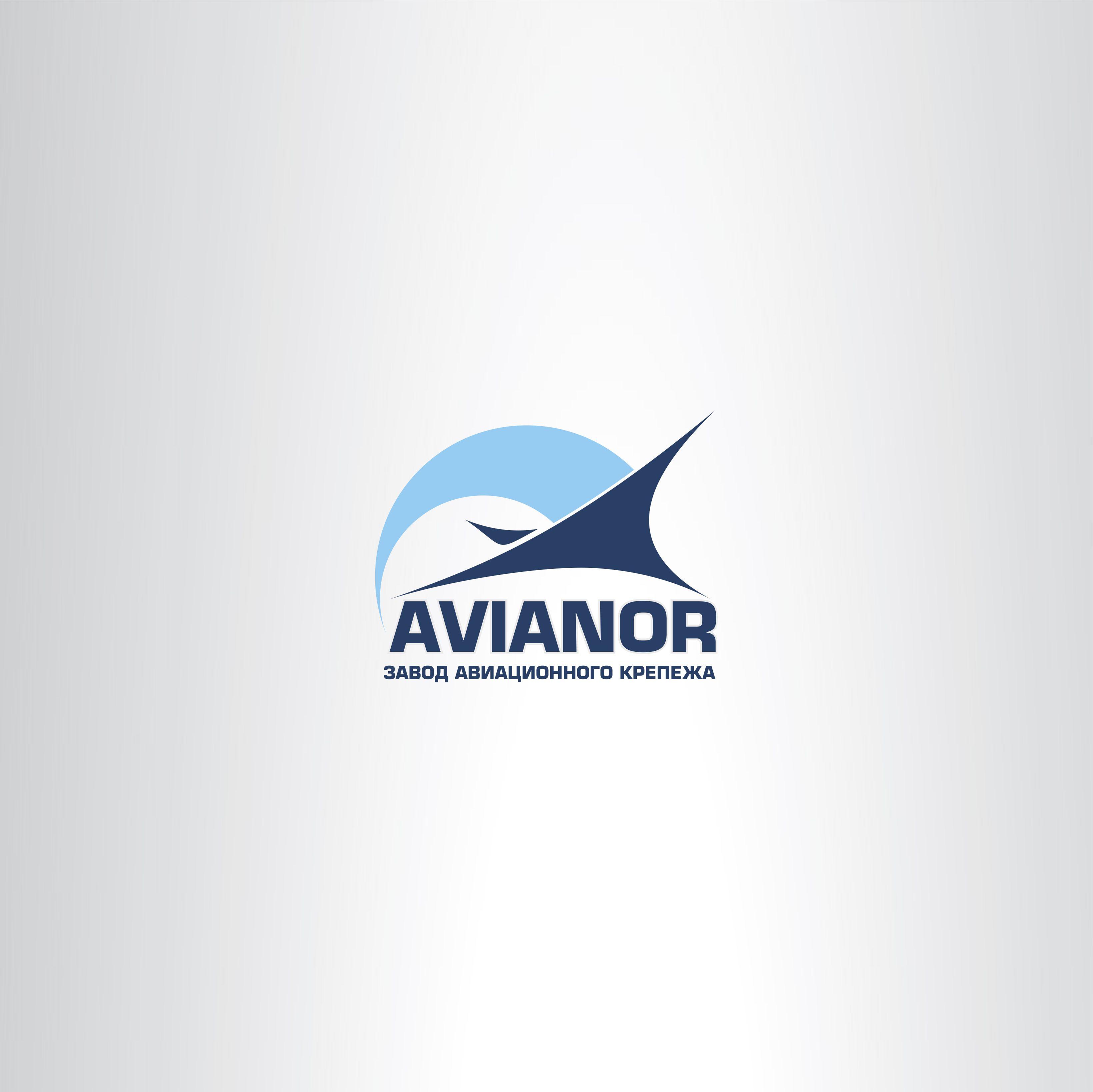 Нужен логотип и фирменный стиль для завода фото f_6835293428d820dc.jpg
