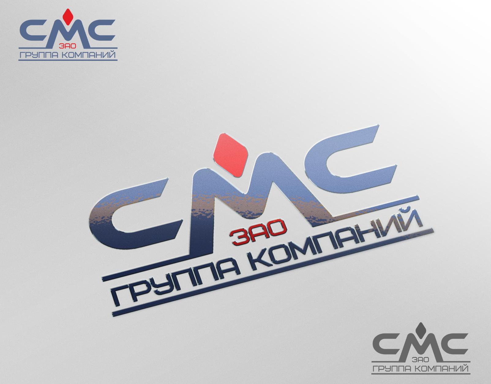 Дизайнер для разработки Логотипа для организации !СРОЧНО! фото f_7205a2a61f398df0.png