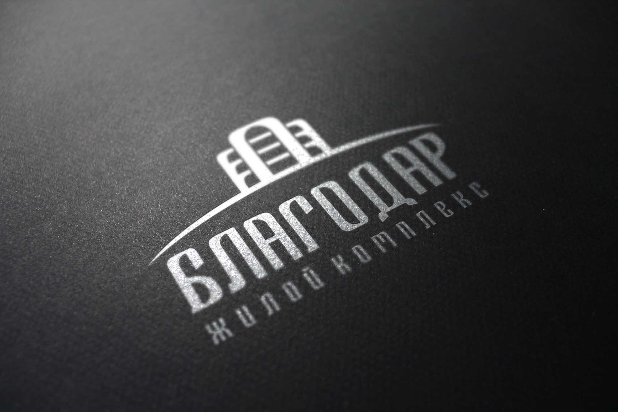 Разработка логотипа и фирменный стиль фото f_8545970dfae66b01.jpg