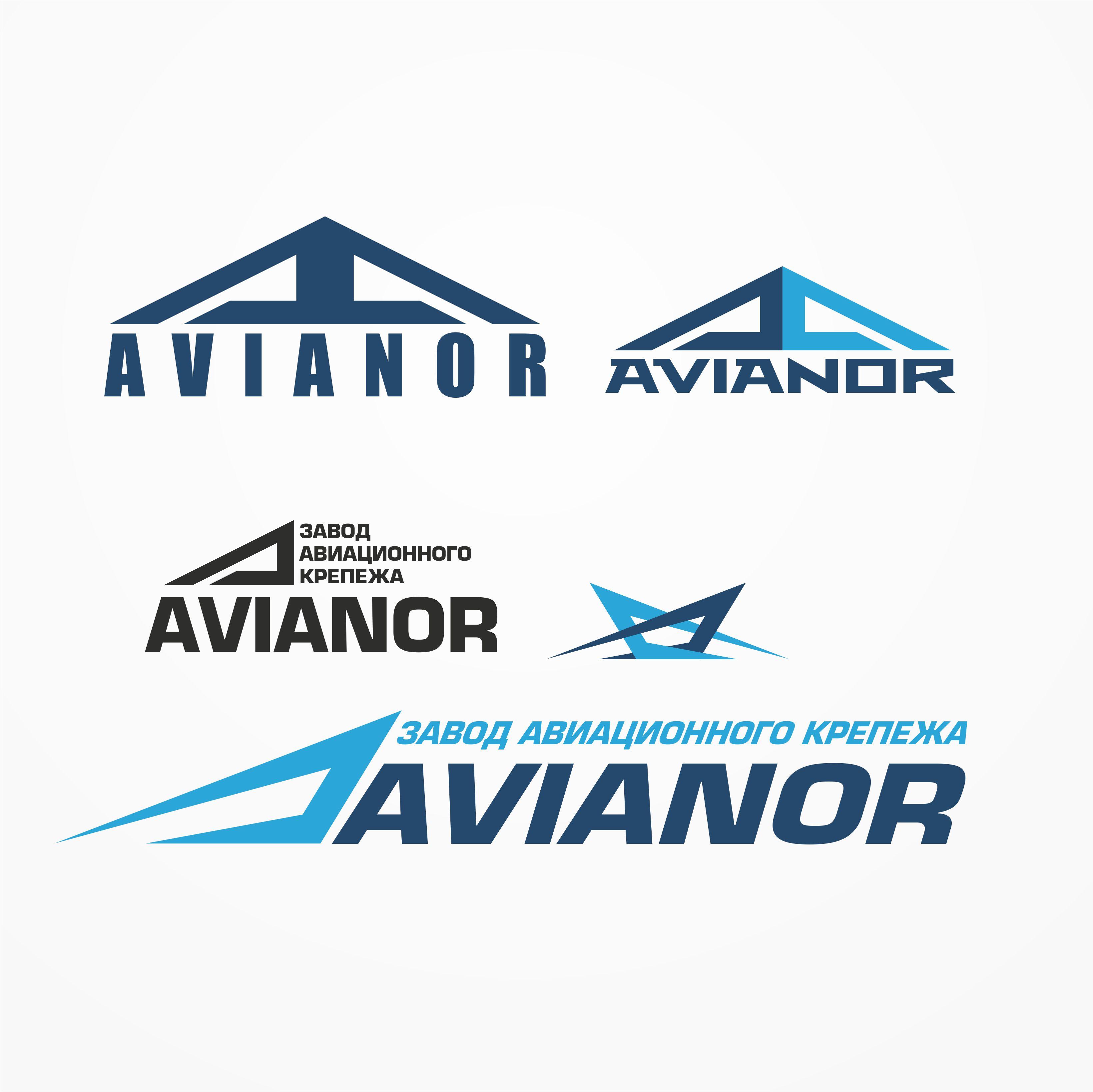 Нужен логотип и фирменный стиль для завода фото f_9645293356af254a.jpg