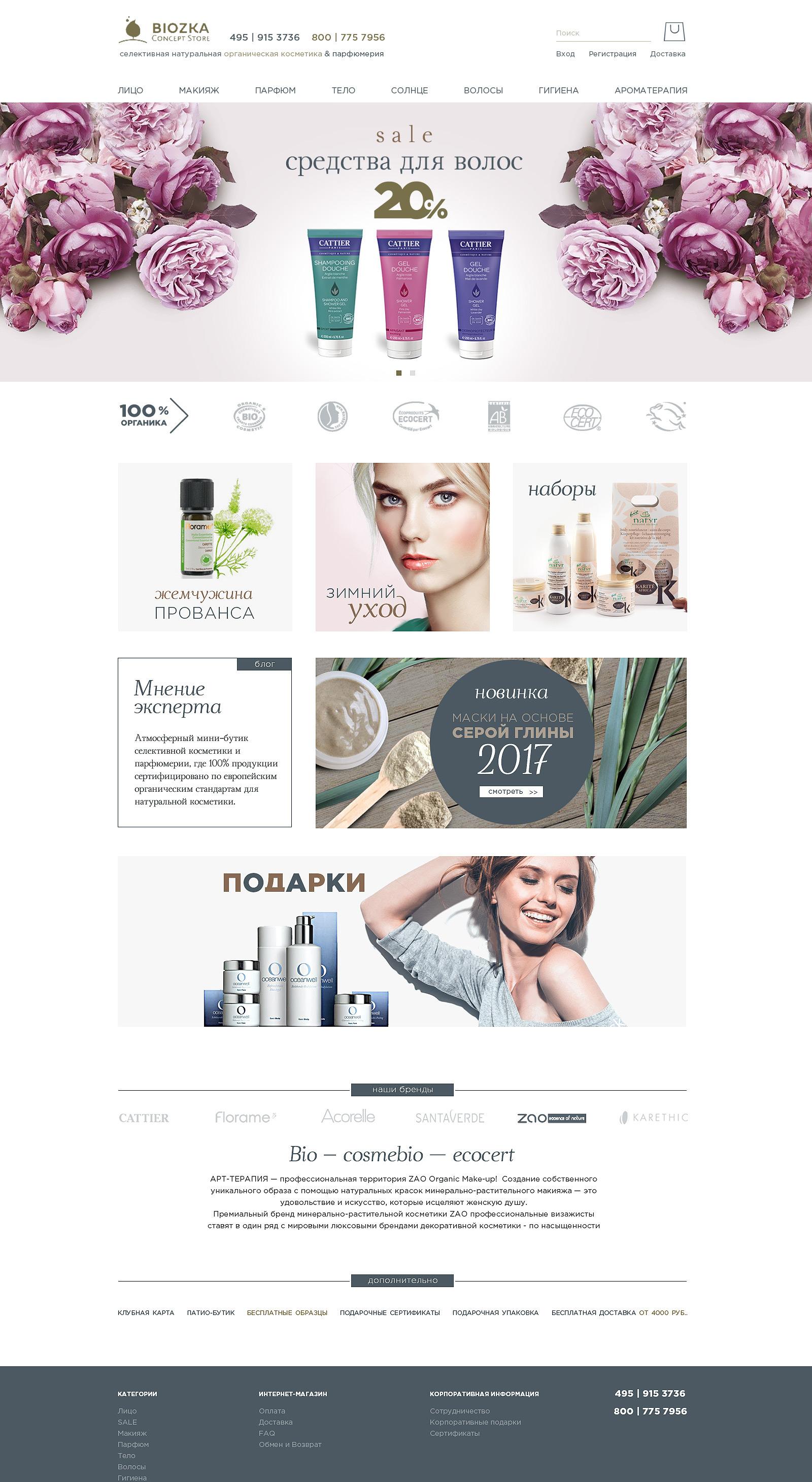 Дизайнер или графический художник для создания дизайна сайта фото f_03158750cdbc7a87.jpg