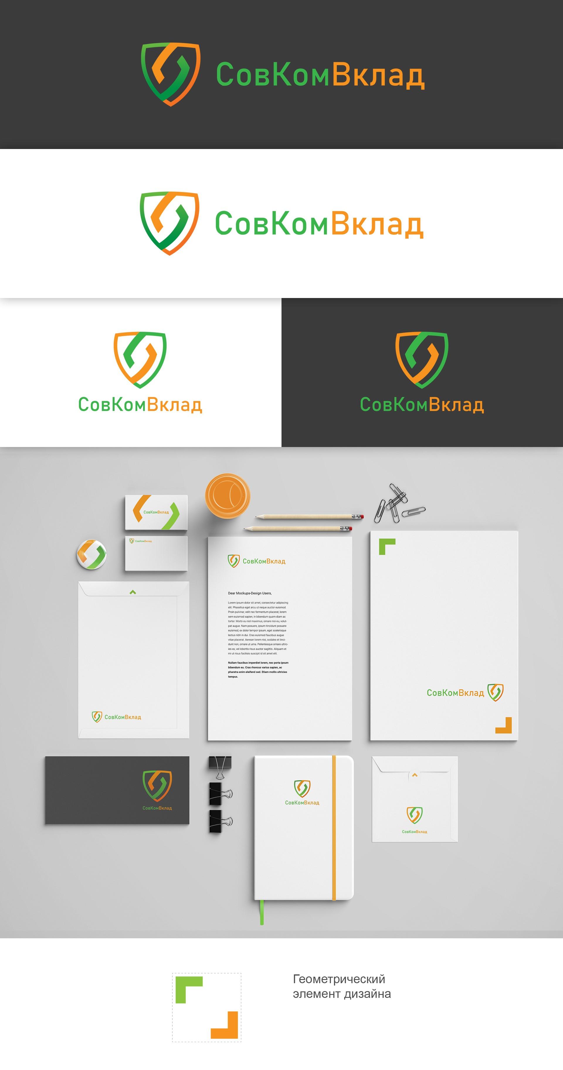 Разработка логотипа и фирменого стиля финансовой компании По фото f_1895f062bcd87f96.jpg