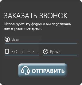 Дизайн сайта транспортно-экспедиторской компании ЛогикТранс фото f_2005a478d336bd0c.jpg