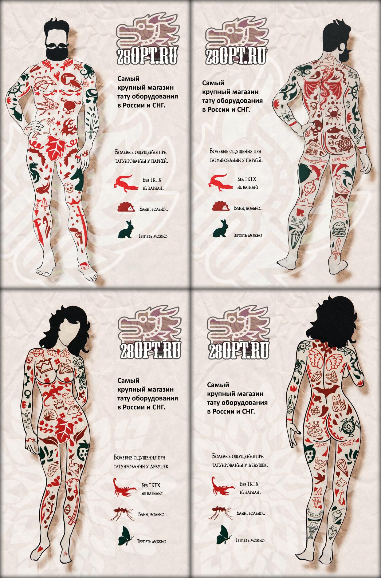 Редизайн стиля сувенирной продукции фото f_9655a576b11f36dd.jpg