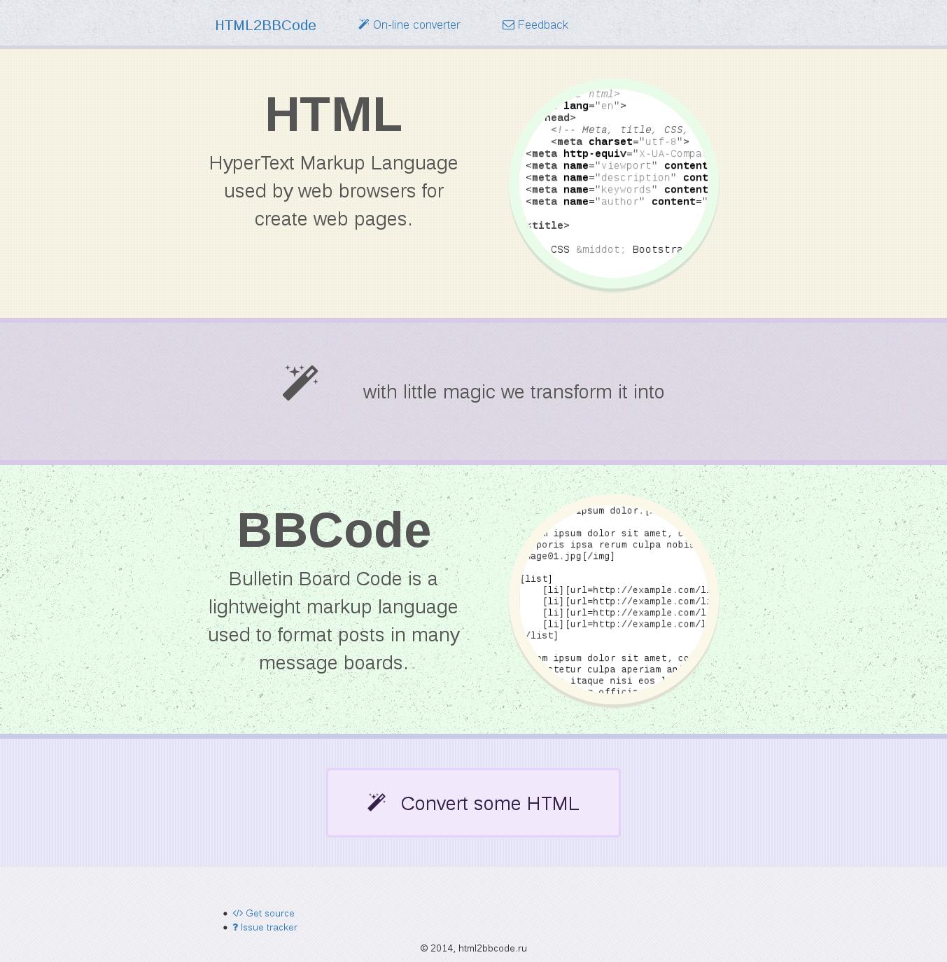 Онлайн конвертер HTML в BBCode