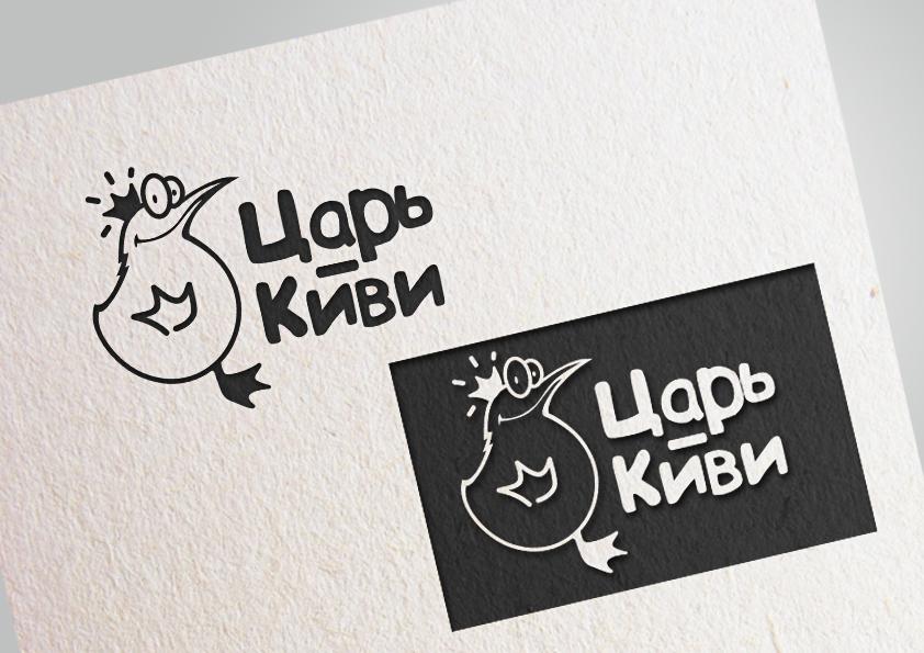 """Доработать дизайн логотипа кафе-кондитерской """"Царь-Киви"""" фото f_2365a08e0d66c48b.jpg"""
