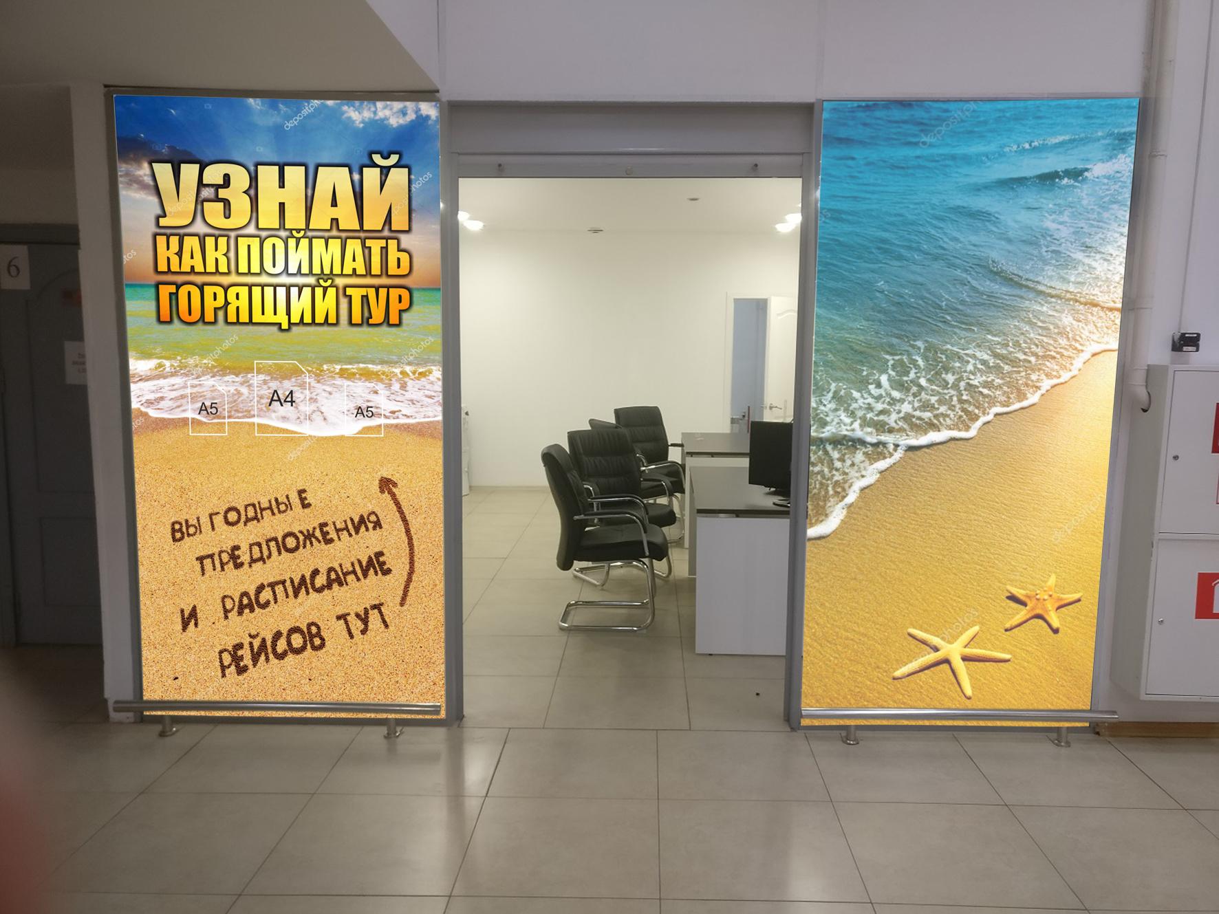 Дизайн двух плакатов фото f_5135a0783b63ecae.jpg