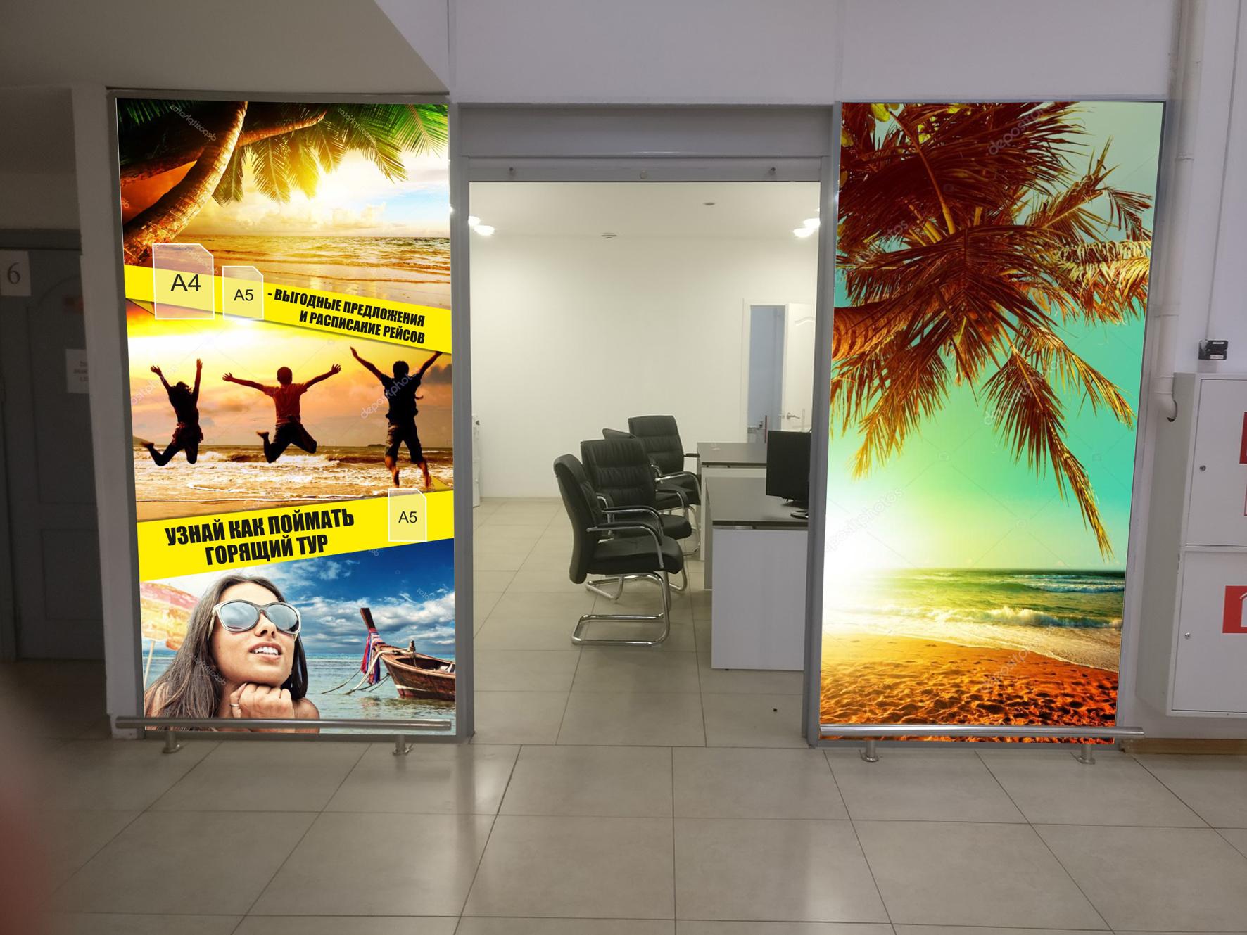 Дизайн двух плакатов фото f_9135a0783bba640d.jpg