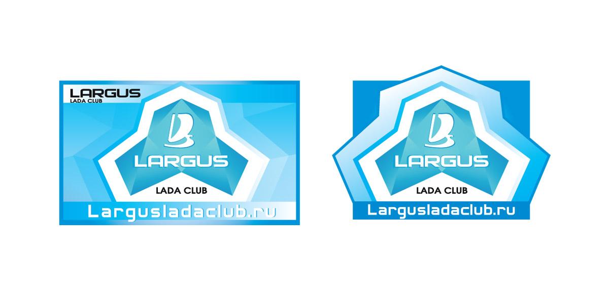 Ларгус