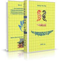 Обложка для книги фото f_6415f5548be3b0cb.png