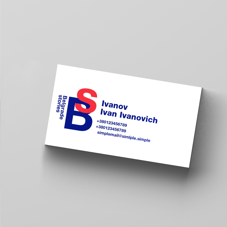 Логотип для агентства городских туров в Белграде фото f_8055890f3ca7a6f6.jpg