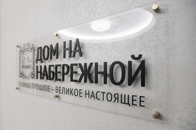 РАЗРАБОТКА логотипа для ЖИЛОГО КОМПЛЕКСА премиум В АНАПЕ.  фото f_1485de6476159df5.jpg