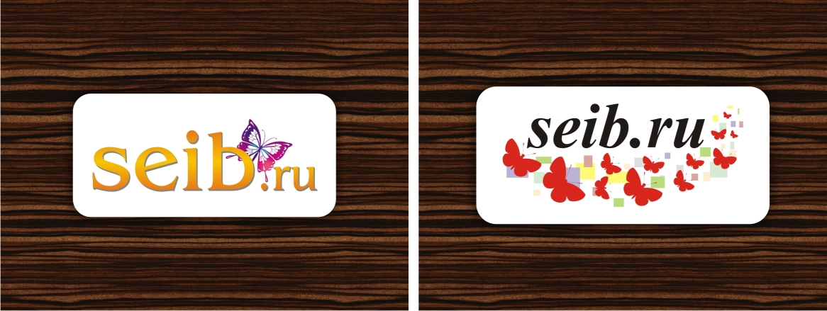 Логотип для инвестиционной компании фото f_482513e416776825.jpg