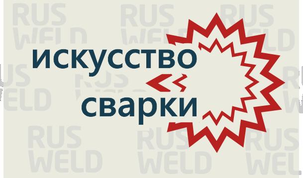 Разработка логотипа для Конкурса фото f_3855f6dd941484aa.png