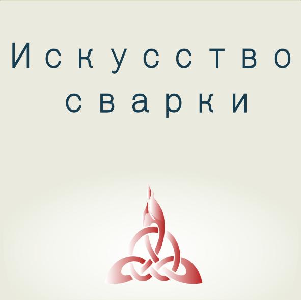 Разработка логотипа для Конкурса фото f_9385f6dd946ec380.png