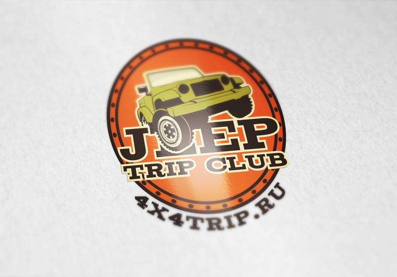 Создать или переработать логотип для Jeep Trip Club фото f_563542f01eaaec07.jpg