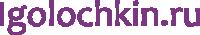 igolochkin.ru - интернет-магазин тканей