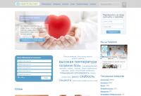 simptom.net - журнал о здоровье