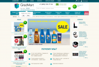 gradmart.ru гипермаркет товаров для дома и детей