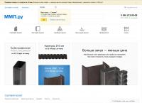 mmp.ru - интернет-магазин металлопроката