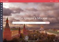 localway.ru - гид по местам и заведениям