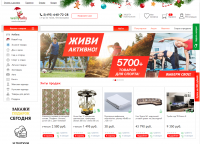 wallytally.ru - гипермаркет товаров для дома