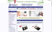 domofons.info