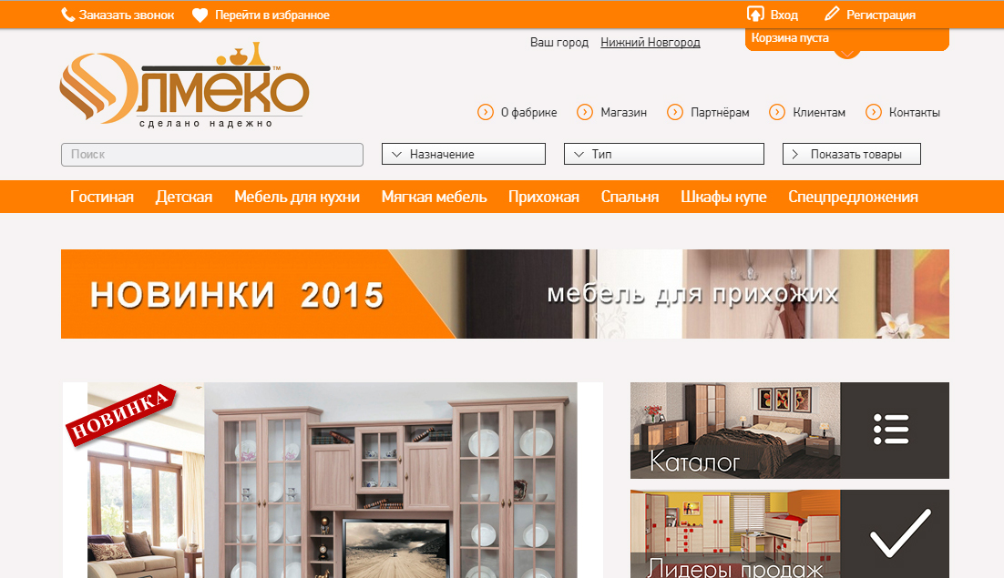 Ребрендинг/Редизайн логотипа Мебельной Фабрики фото f_1555492e7d008b45.jpg
