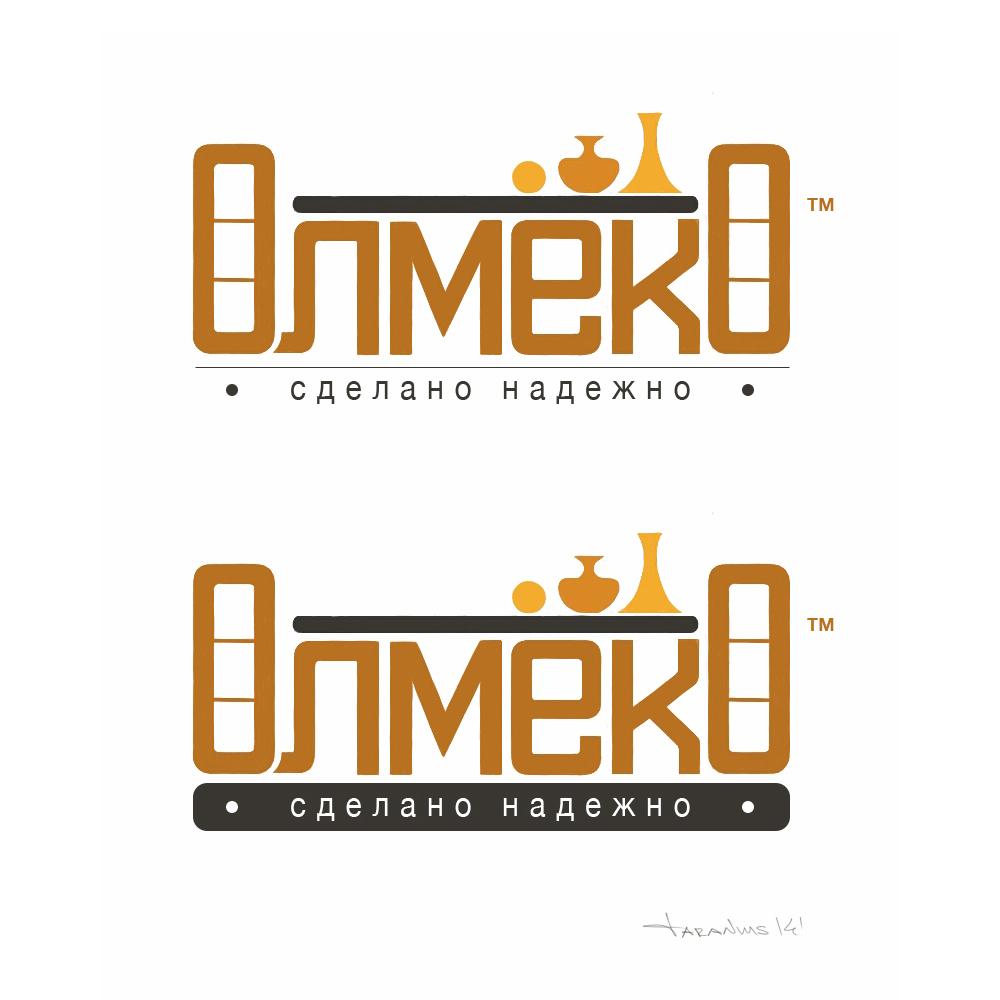 Ребрендинг/Редизайн логотипа Мебельной Фабрики фото f_5295492ecdfddf08.jpg