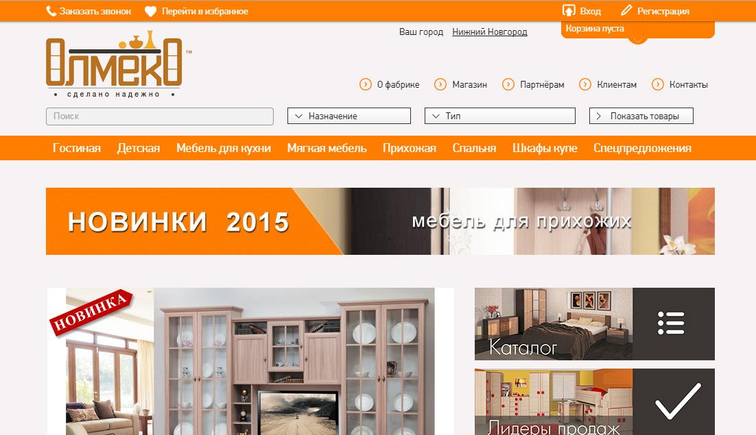 Ребрендинг/Редизайн логотипа Мебельной Фабрики фото f_9645492e7fd0d7cb.jpg