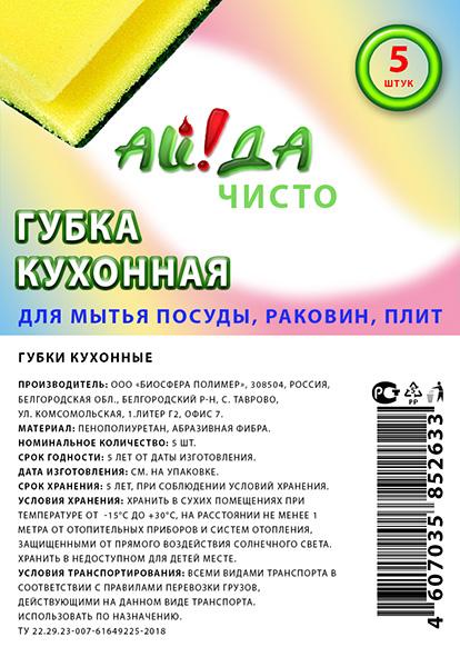 Дизайн логотипа и упаковки СТМ фото f_4425c5a26a936759.jpg