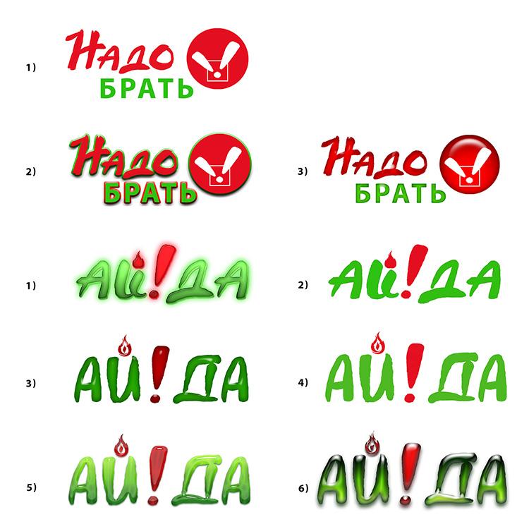 Дизайн логотипа и упаковки СТМ фото f_4475c5a2695cd358.jpg