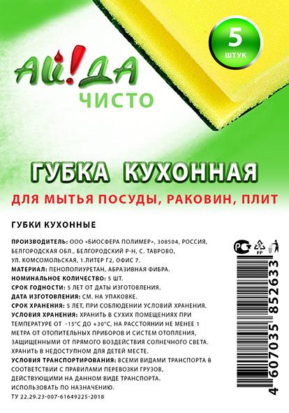 Дизайн логотипа и упаковки СТМ фото f_5285c5a26a31d36c.jpg