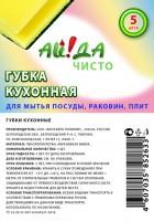 f_4425c5a26a936759.jpg