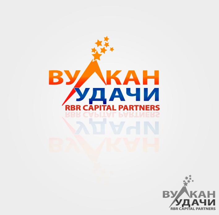 Разработка логотипа для брокерской компании ВУЛКАН УДАЧИ фото f_20951a117c68512c.png