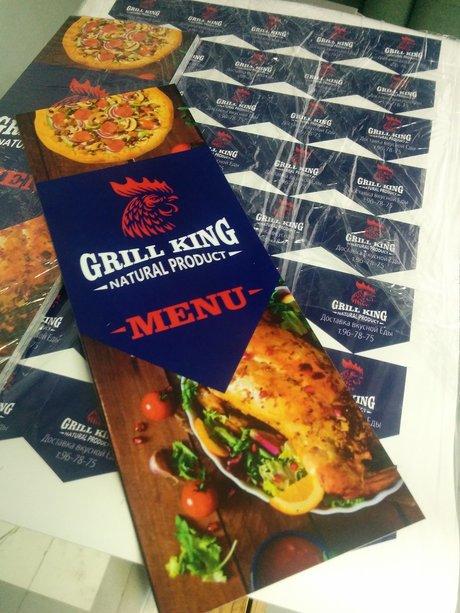 "Логотип и меню ""Гриль Кинг"" GRILL KING"