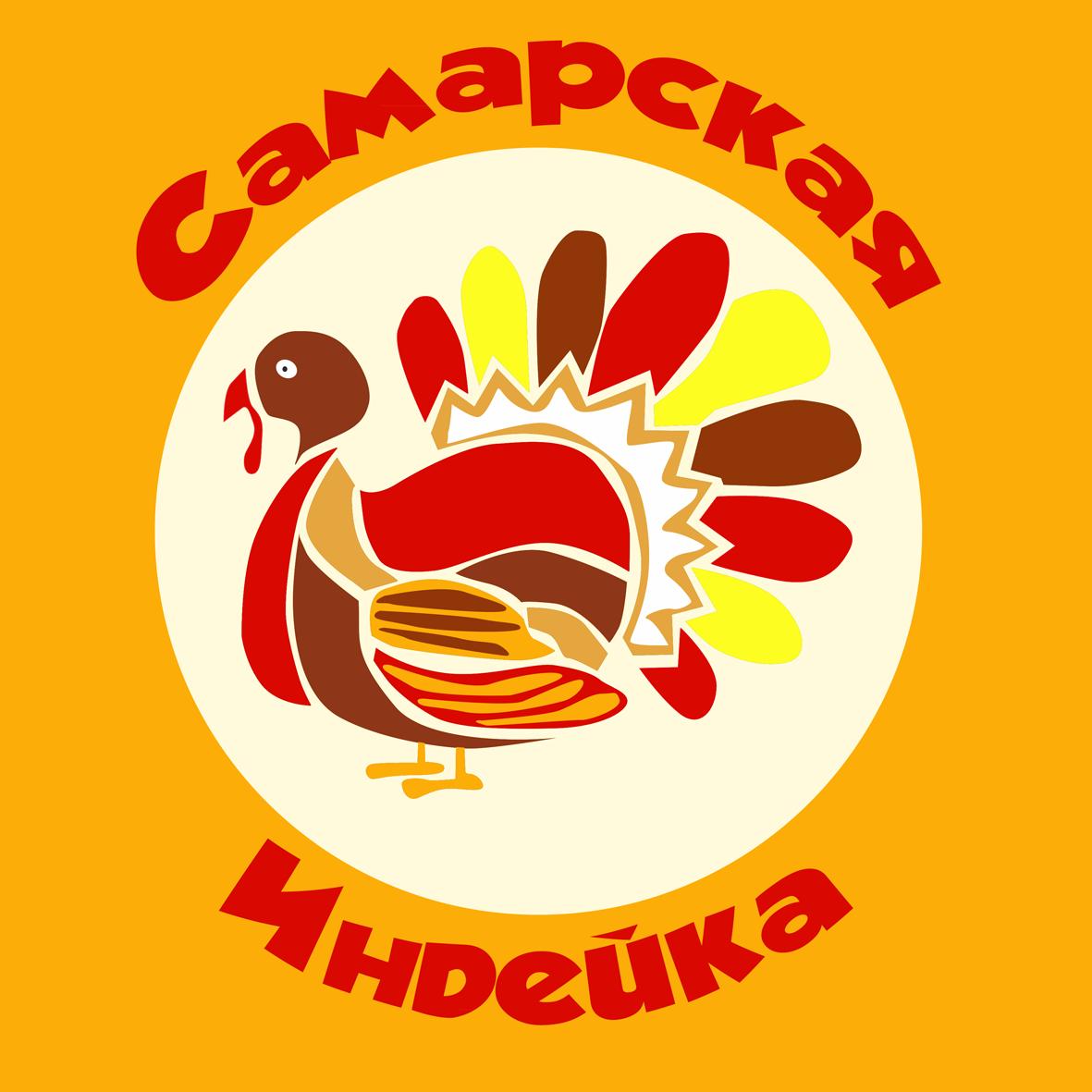 Создание логотипа Сельхоз производителя фото f_26455e03cd7d5290.png