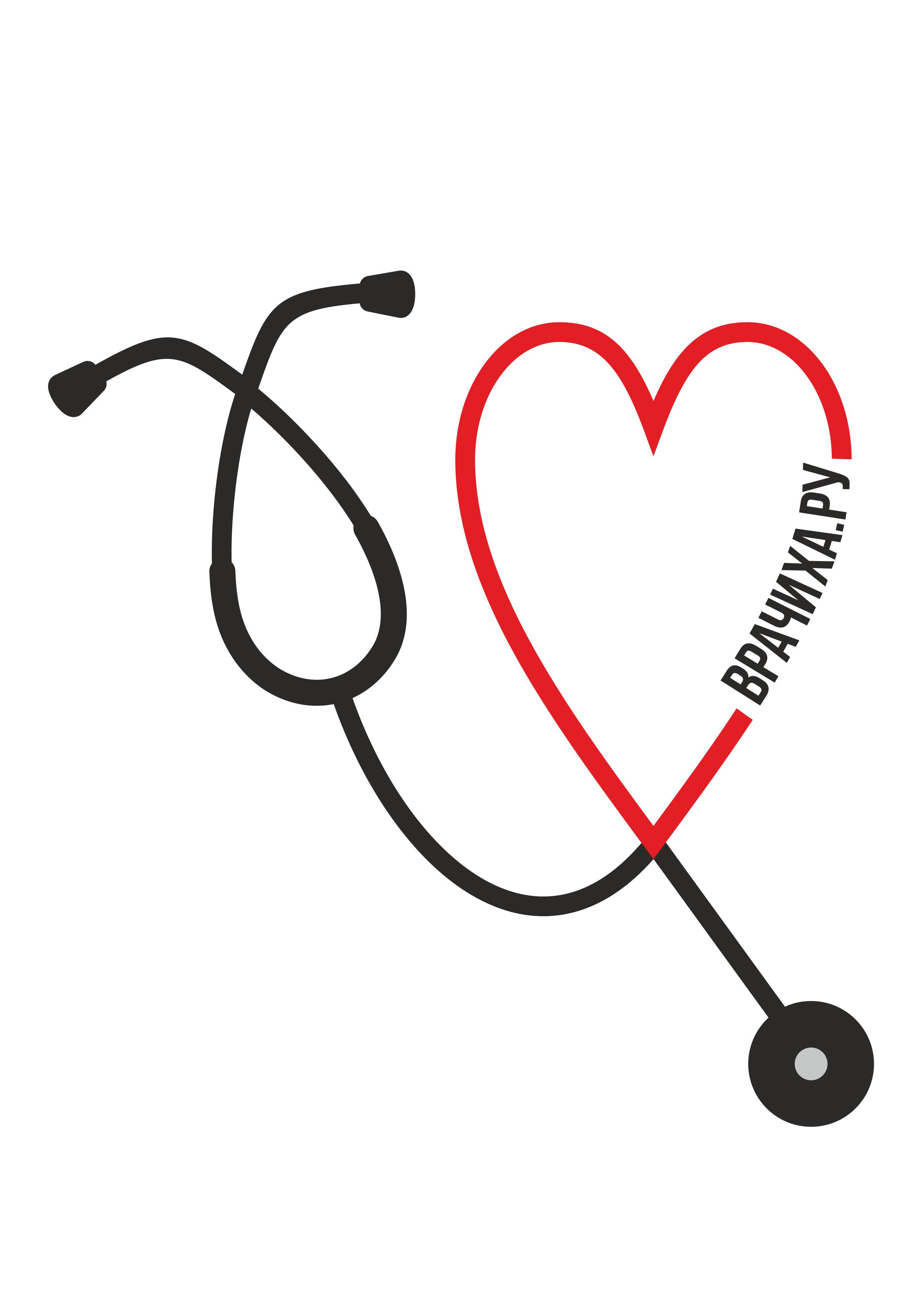 Необходимо разработать логотип для медицинского портала фото f_4685c07b631051a5.jpg