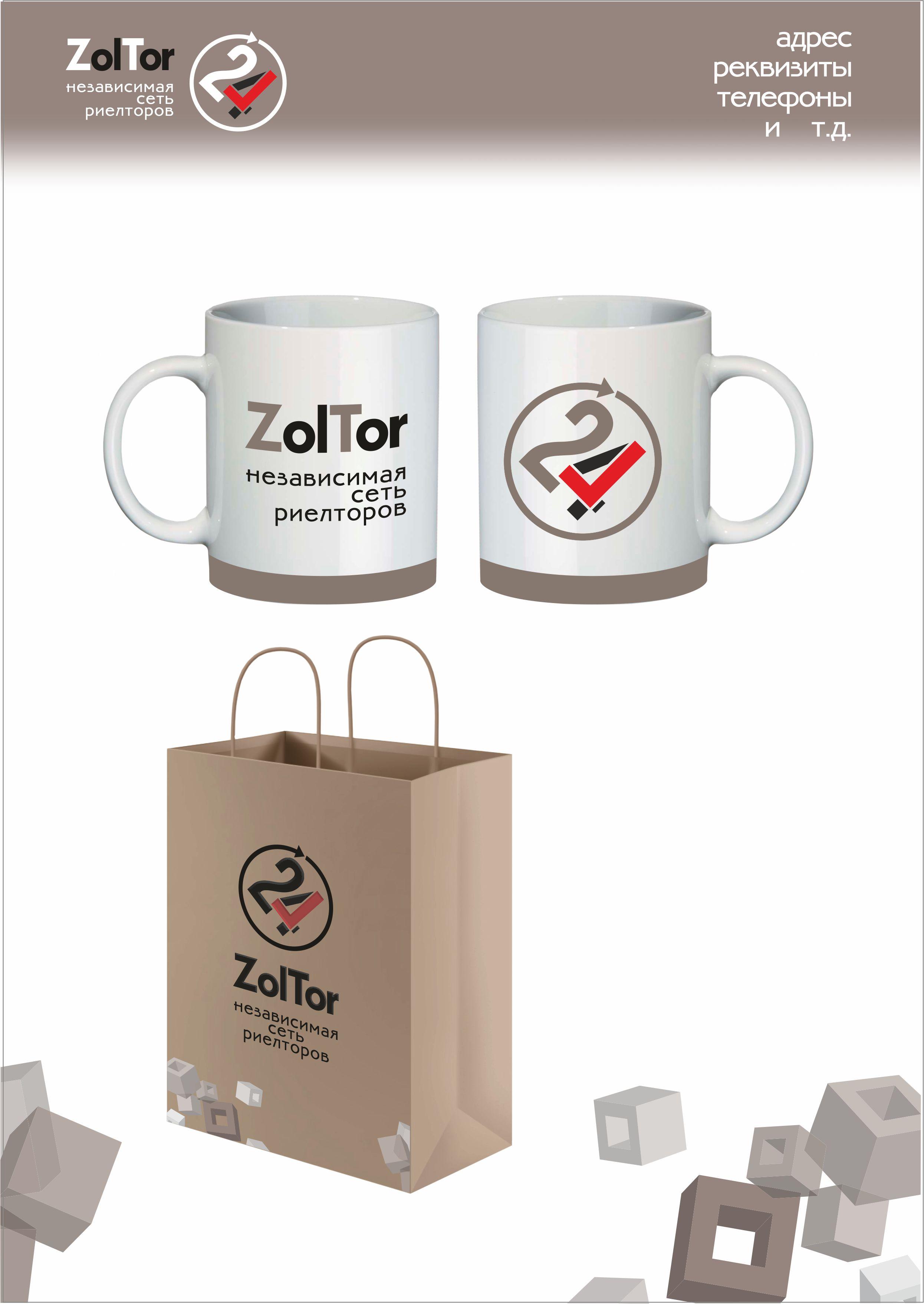 Логотип и фирменный стиль ZolTor24 фото f_5865c8b8e41c5a90.jpg