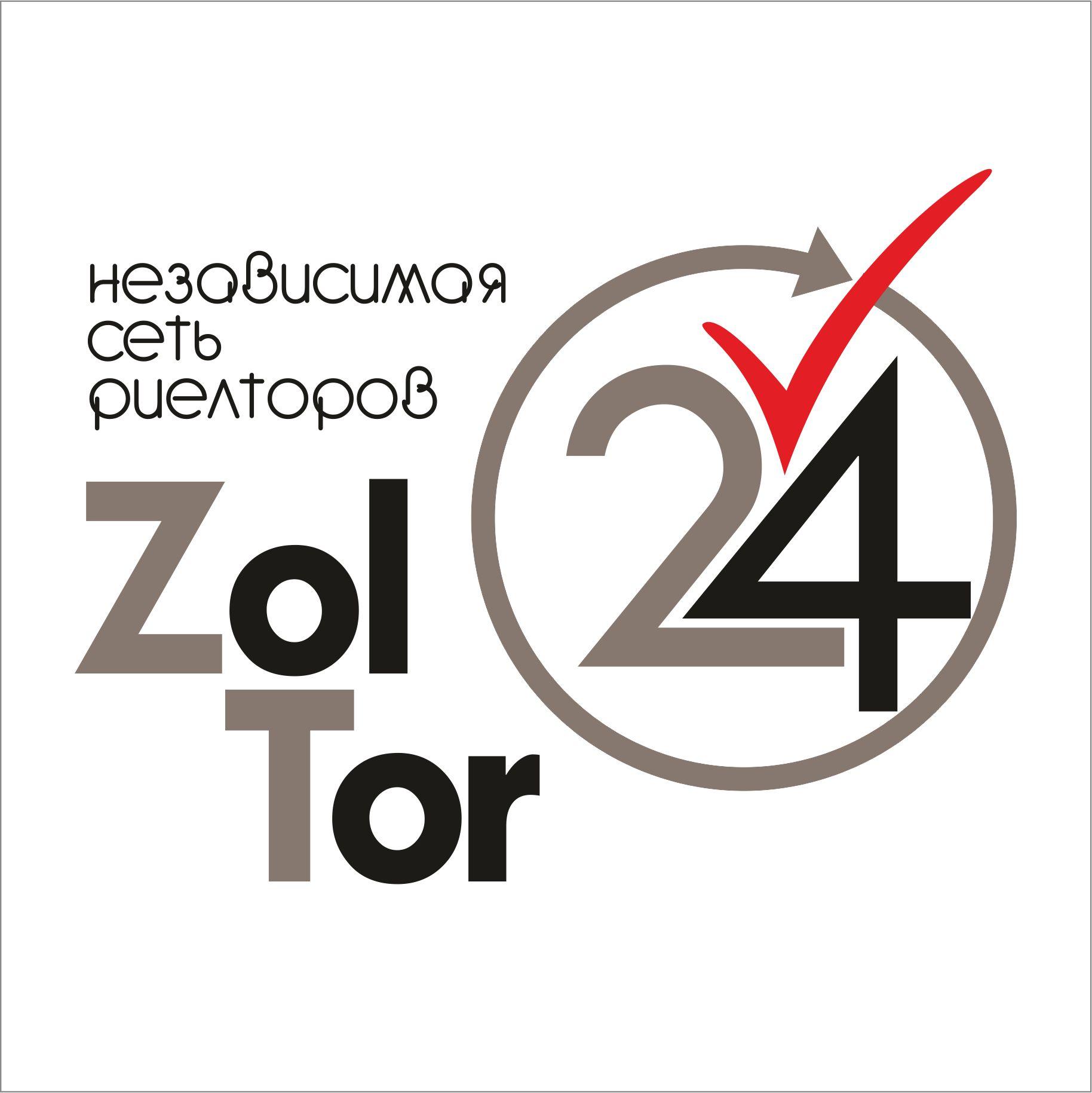 Логотип и фирменный стиль ZolTor24 фото f_9445c87b9bdf0896.jpg