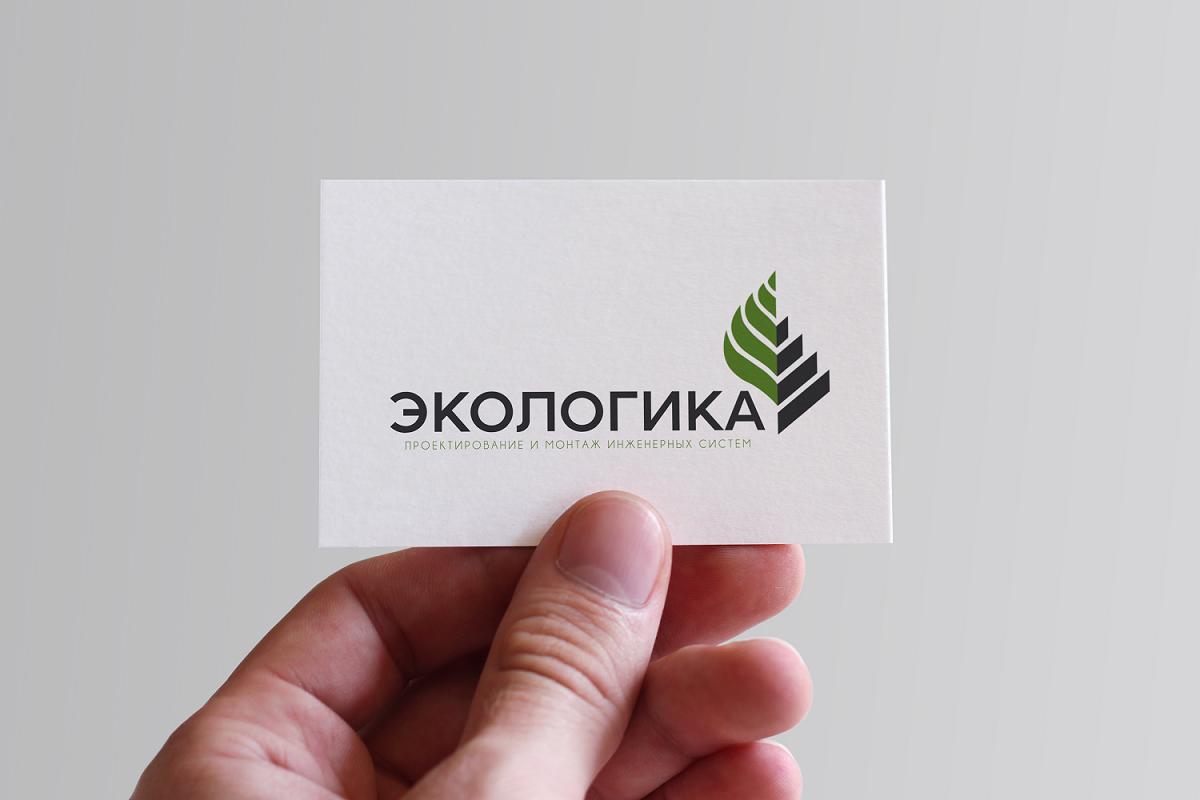 Логотип ЭКОЛОГИКА фото f_046594290dfe43d5.png