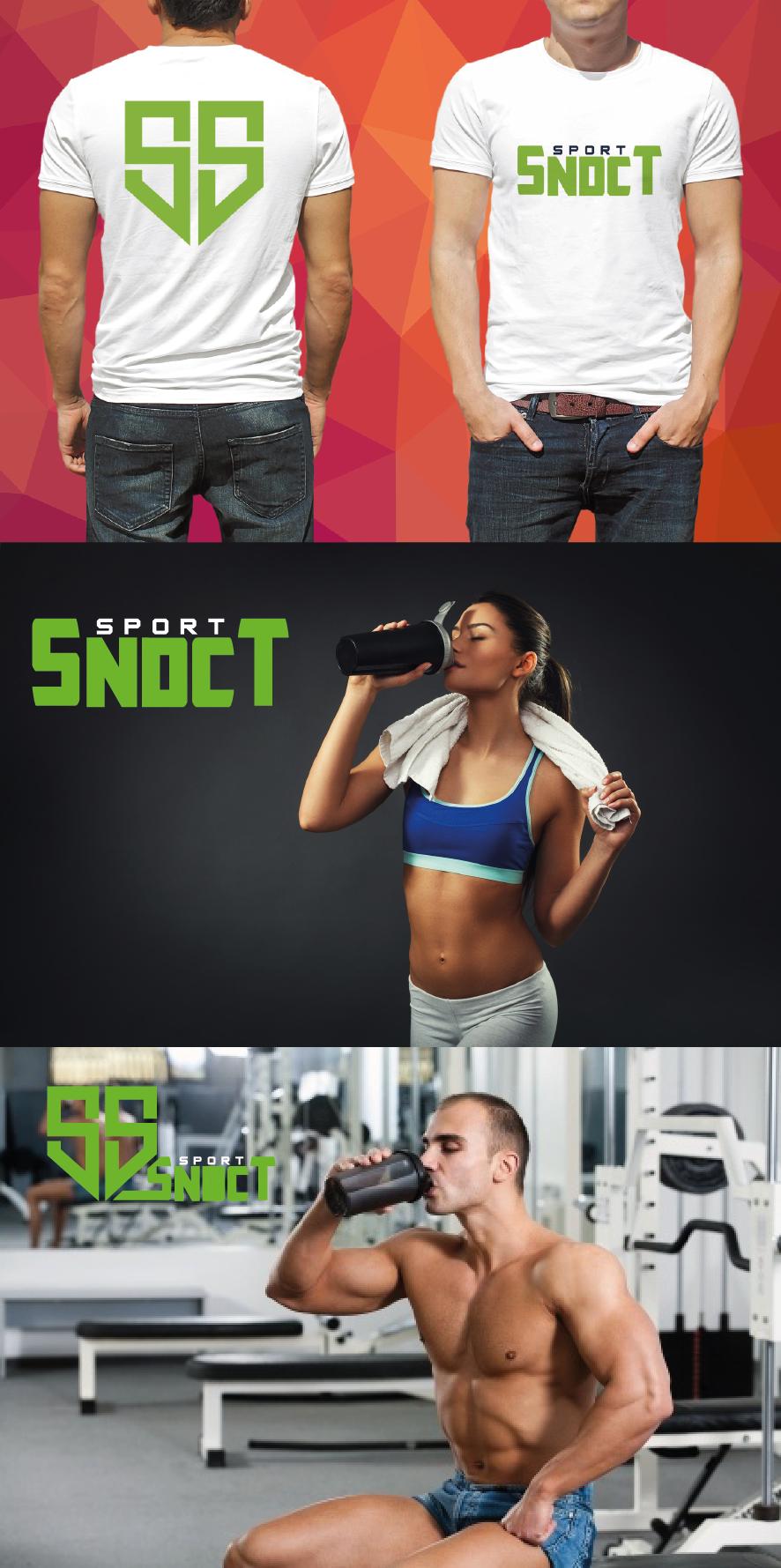 Создать логотип для сети магазинов спортивного питания фото f_06959779e470d8e3.png